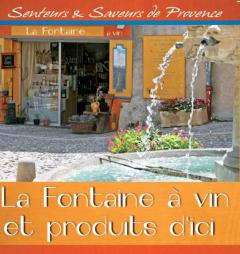 fontaine-a-vin